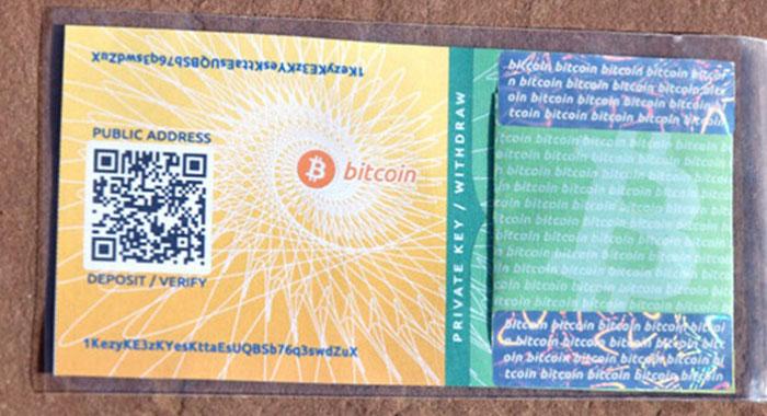 Бумажный биткоин кошелек